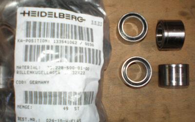Heidelberg после печатное оборудование Фото к заявке №7769(подш.) (4)